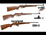 Запчасти и комплектующие к охотничьему оружию